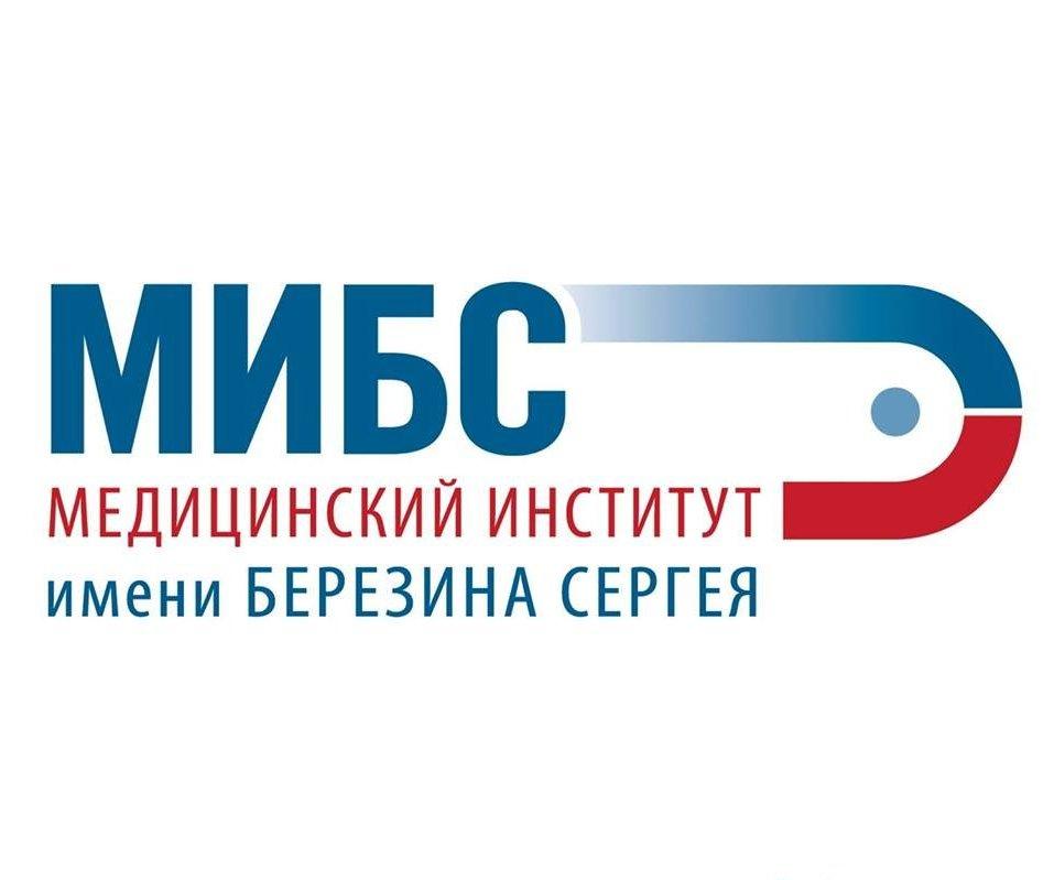 ЛДЦ «МИБС-Омск»
